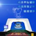 中山双轨异步视觉寻边激光切割机|自动送料激光机|激光烧花机