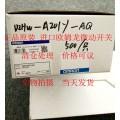 全新原装D2HW-A201Y
