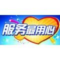 欢迎进入—@沈阳海尔电视(各点)售后+全程维修电话