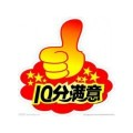 欢迎进入—@沈阳海尔冰箱(各点)售后+全程维修电话