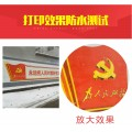 墙体彩绘机好不好 校园墙体彩绘 北京墙体彩绘机生产厂家