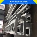 厂家供应铁路电力施工接触网抢修支柱组合支柱接触网支柱