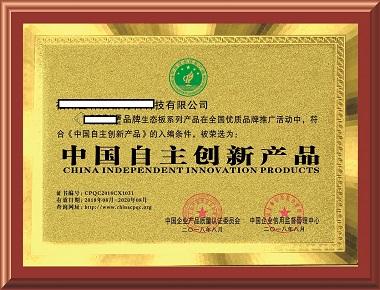 哪里申报企业资质荣誉证书专业