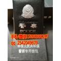防水型警察錢包-多功能警用錢包