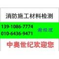 北京施工图盖章 施工盖设计注册师章工程师章