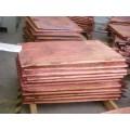 北京銅板回收 北京銅排回收 北京廢鐵回收單位