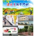上海墙体彩绘机厂家有哪些