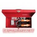 加油站静电接地报警器 JDB-3移动式静电接地报警仪