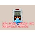 kp836型四合?#40644;?#20307;检测仪 便携式多合?#40644;?#20307;检测仪