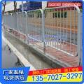 廣州京式護欄生產 汕頭公路H型鋼圍欄價格 市政護欄廠家直銷