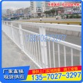 市政護欄廠家 韶關京式護欄定做 珠海市政道路圍欄直銷