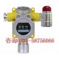 丙酮泄漏检测报警器 可燃气体浓度报警器