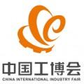 机床-2019上海工博会