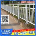 珠海市政公路隔離護欄 汕頭綠化帶隔離欄 安全防護欄價格