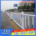 生產茂名市政交通護欄 廣州白云區公路護欄 防撞欄桿報價