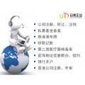 深圳注册前海科技公司有什么税收政策扶持