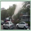 厦门福建福州龙岩南平车载式遥控雾炮机喷雾机