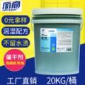厂家批发洗碗机催干剂 食品清洗催干剂 厨房餐厅催干剂