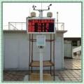 厦门福建福州龙岩南平道路空气检测仪 公路市政空气检测仪
