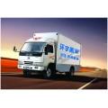 深圳到香港搬家公司,周到的服务、合理的价格