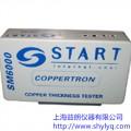 美國Start SM6000型銅箔測厚儀