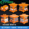 工业插座箱便携式插座箱活动式插座箱防爆式插座箱36位