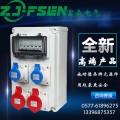 手提可移动工业插座箱 三相电户内外工地检修防水配电箱