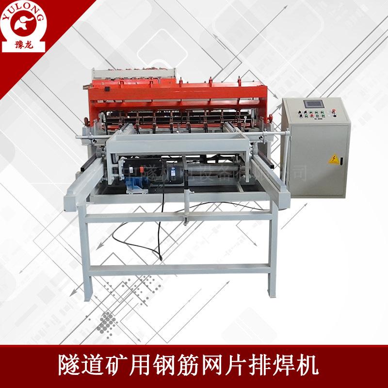 福建钢筋网排焊机生产厂家