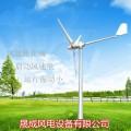 低速永磁发电机高效2000瓦风力发电机启动风速低晟成可定制