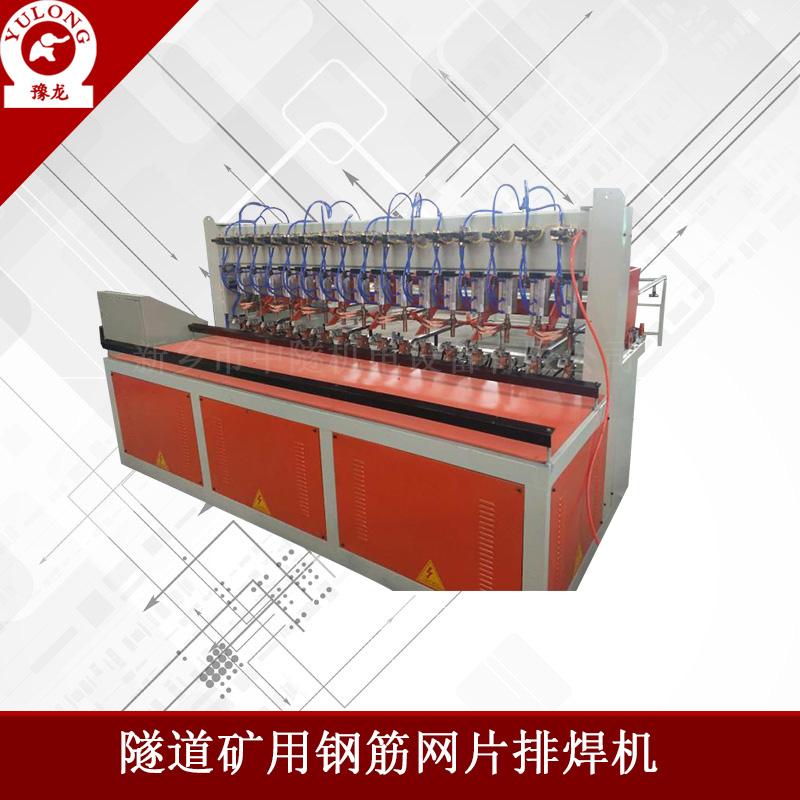 山东钢筋网排焊机直销