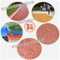 桂平百豐鑫彩色路面噴涂劑彩色防滑路面制造專家