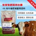 肥牛吃什么饲料长得快,肉牛催肥饲料大全