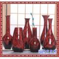 陶瓷花瓶摆件现代简约家居装饰品  花瓶摆件 景德镇