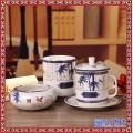 商務辦公套裝禮盒  辦公套裝陶瓷杯  辦公套裝定制