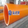 山东威海mpp管mpp顶管Mpp电力电缆管