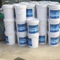 泸州混凝土养护剂工厂批发152878+32719