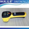 陜西礦用紅外測溫儀,云南CWH760礦用紅外測溫儀