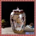 陶瓷水缸米缸厂  米缸 20斤  米缸 陶瓷 100斤
