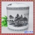 陶瓷骨灰盒 骨灰罐 陶瓷骨灰盒的价格 陶瓷骨灰盒 陶瓷骨灰坛