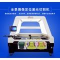 廣西木樂激光數控切割機_皮革攝像定位激光切割機_漢馬激光