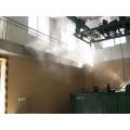 小区垃圾房植物液喷雾除臭设备