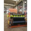 鋼絲繩提升皮帶生產廠家