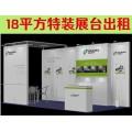 杭州展覽館會場布置 杭州展會布展 杭州展覽搭建