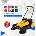 无动力喷雾式手动扫地机结力920s批发价