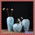 陶瓷花瓶摆件三件套景德镇 陶瓷花瓶镂空工艺品