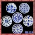 瓷盘定制定做  景德镇瓷盘厂家  青花瓷盘子的价格