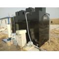 地埋式一体化污水处理设备农村医院生活石油工厂污水处理