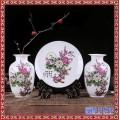 花瓶摆件 装饰品  花瓶摆件工艺品   花瓶摆件客厅