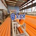 威海金沃泉Mpp电力电缆管厂家直销量大从优