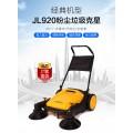 无动力手推式尘土清扫设备 车间粉尘清洁扫地机